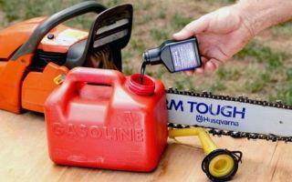 Какие нужны пропорции масла и бензина в бензопилу